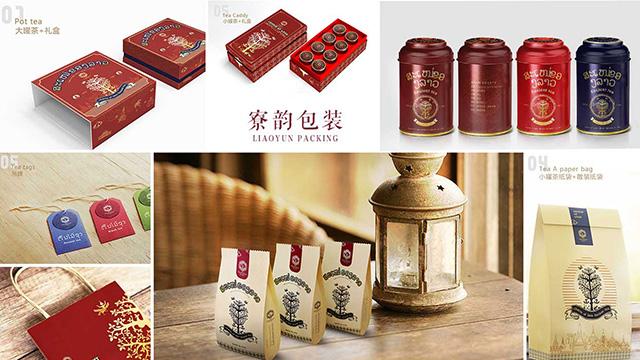 老挝寮韵茶业
