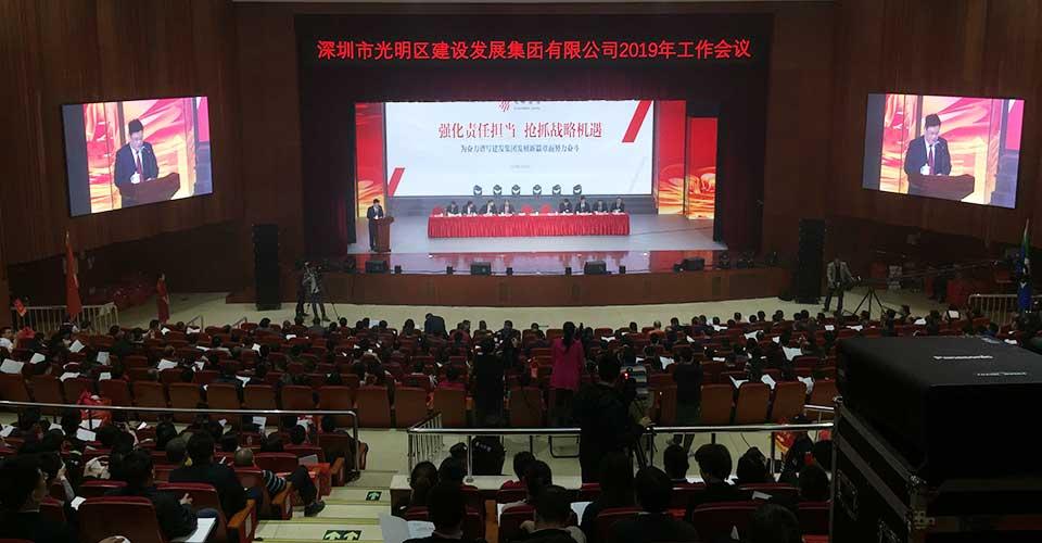 深圳市建发集团-新闻内页3.jpg