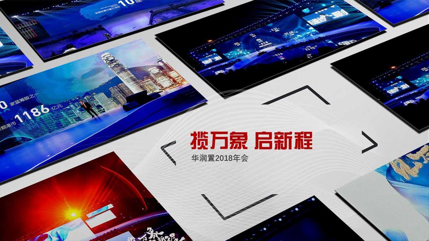 2018年部分黄金城线上娱乐集锦